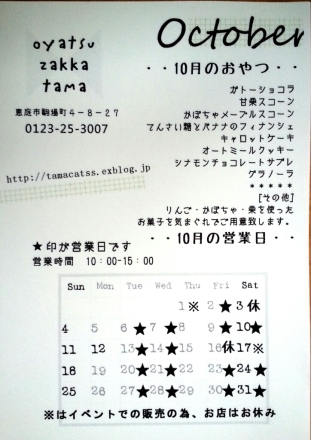 e0241760_06032193.jpg