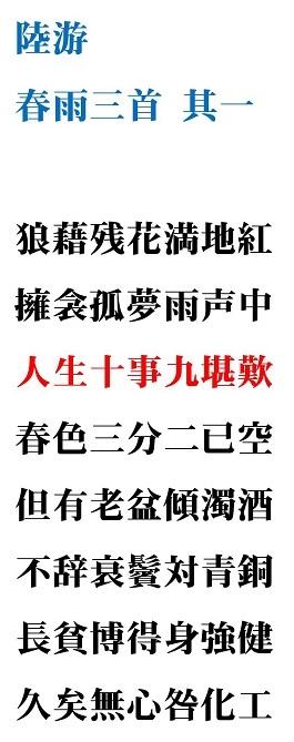 人生十事九堪歎 collection 878_a0046462_1348951.jpg