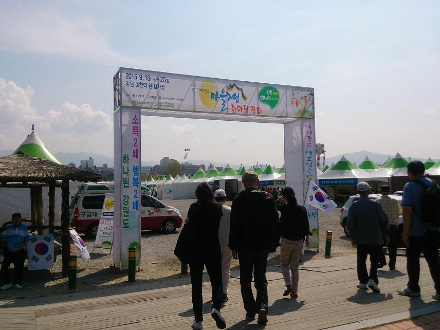 春川(チュンチョン)グルメと農産物産展_b0060363_2315077.jpg