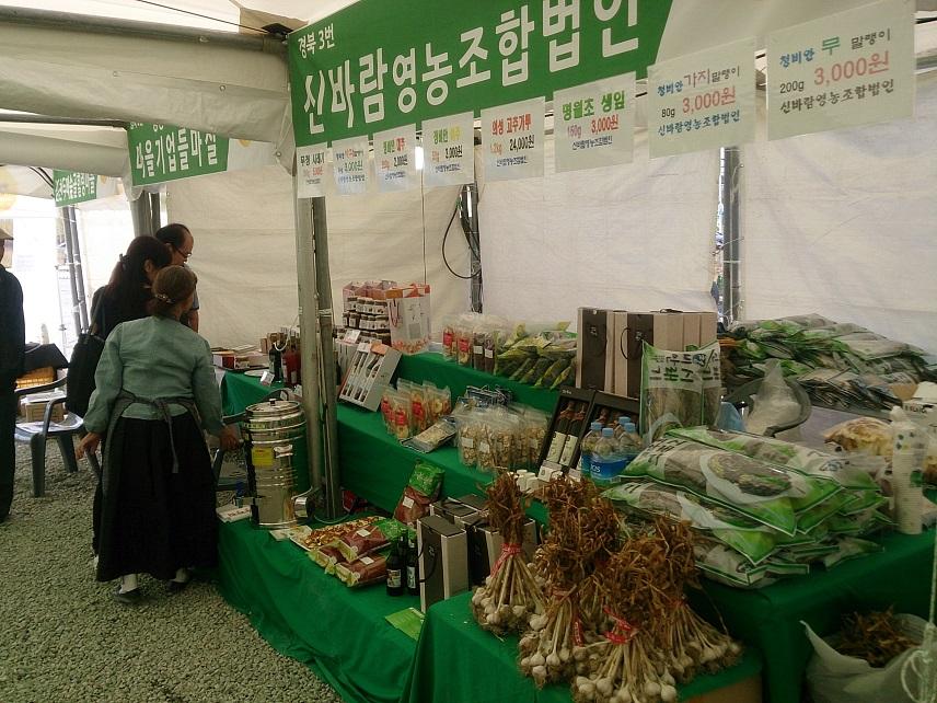 春川(チュンチョン)グルメと農産物産展_b0060363_23165699.jpg