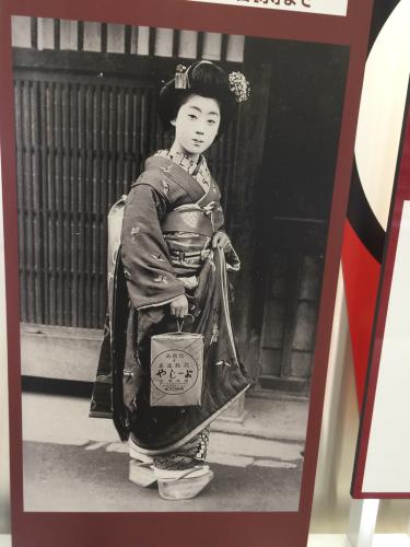 渋谷ヒカリエ ⭐️ よーじやの歴史_c0151965_14475401.jpg