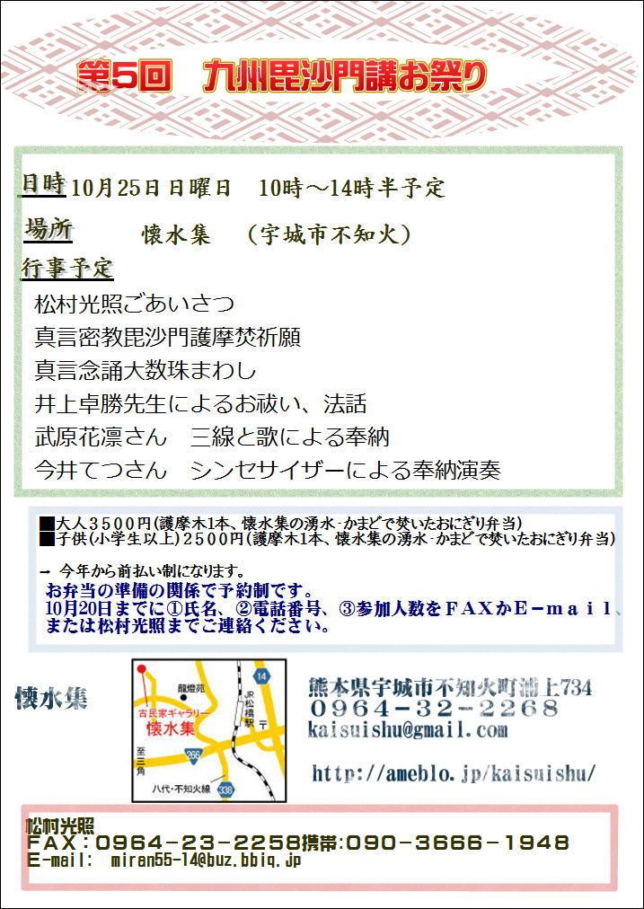 c0348065_14504538.jpg