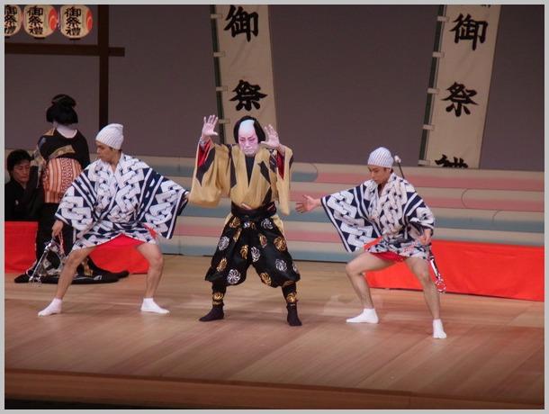 東喜和流&日本舞踊の会_a0086270_23193297.jpg