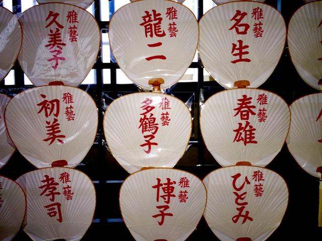 日本雅藝倶楽部 20周年記念_a0138976_16231637.jpg