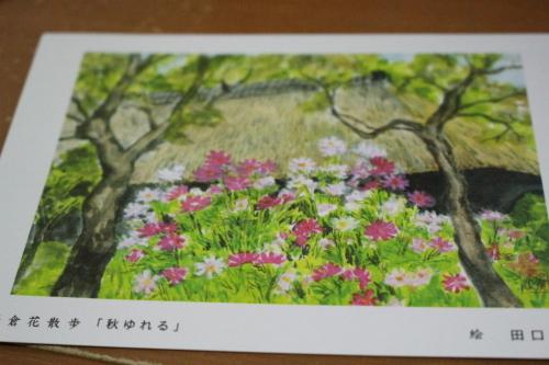 パッションフルーツ&鎌倉八景_a0125981_20055650.jpg
