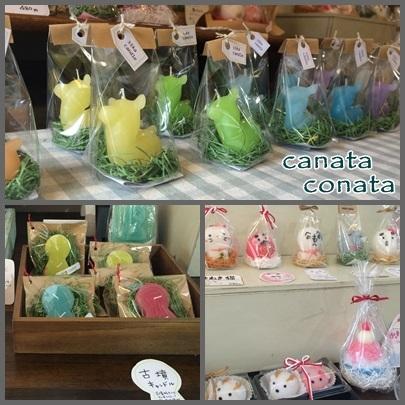 canata conataさん!_c0220186_14102900.jpg