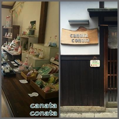 canata conataさん!_c0220186_14103129.jpg