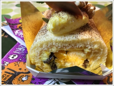 無料のケーキ作り体験、本番のハロウィンもこれにしよう!!_b0175688_20331364.jpg
