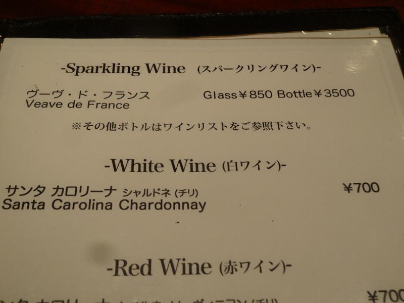 成田駅前のホテル1階のレストランで、本格フレンチのフルコースです。_c0225997_96775.jpg