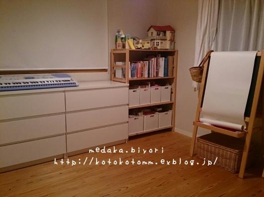 d0335597_22131032.jpg