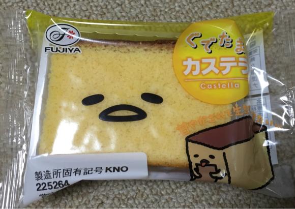 うふふなお菓子♡_f0144003_22464564.jpg
