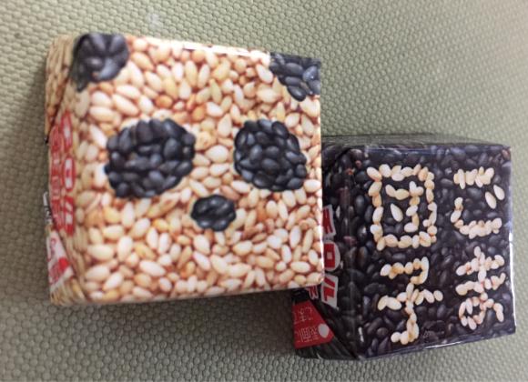うふふなお菓子♡_f0144003_22464608.jpg
