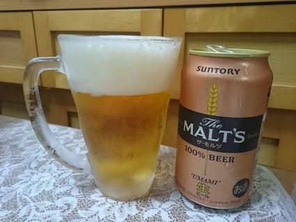 昨夜のビールVol.244 サントリー ザ・モルツ 350ml_b0042308_4154616.jpg
