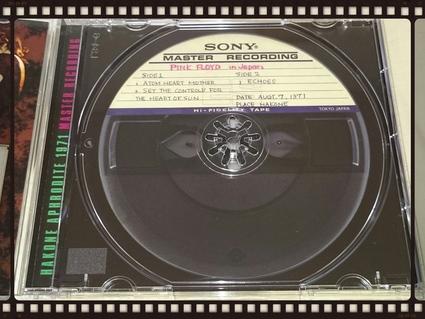 PINK FLOYD / HAKONE APHRODITE 1971 MASTER RECORDING_b0042308_4274258.jpg