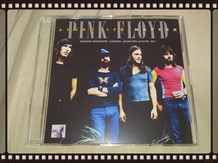 PINK FLOYD / HAKONE APHRODITE 1971 MASTER RECORDING_b0042308_445447.jpg