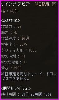 b0062614_174134.jpg