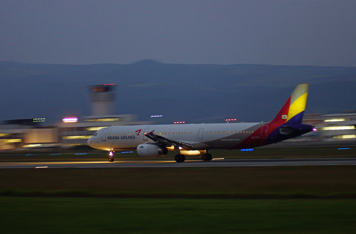 ASIANA AIRLINS。_b0044115_1254751.jpg