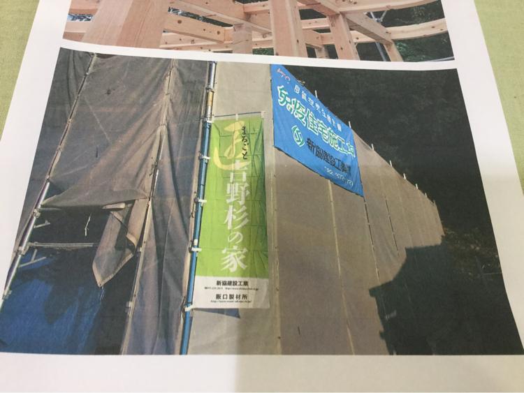 広島市で構造見学会  新協建設工業_c0124828_11104837.jpg