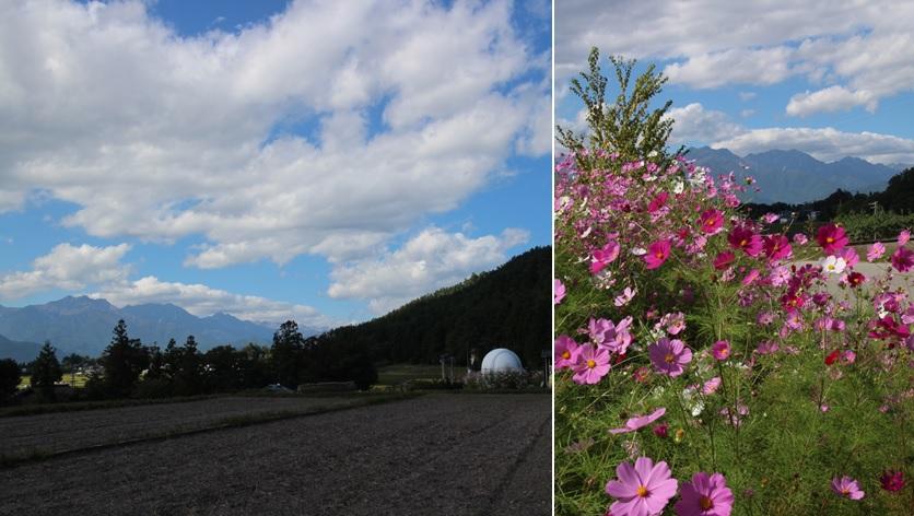 秋の空と_a0212730_18395956.jpg