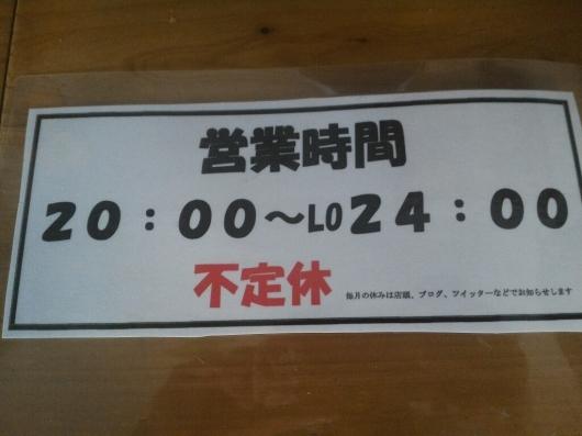d0021932_20002508.jpg