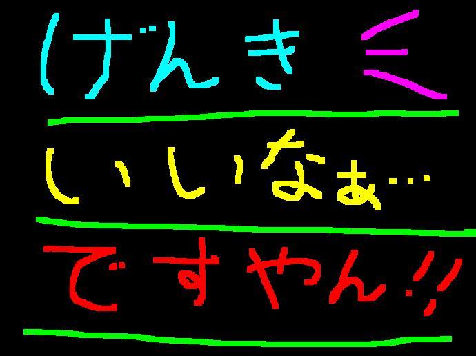 f0056935_2072319.jpg