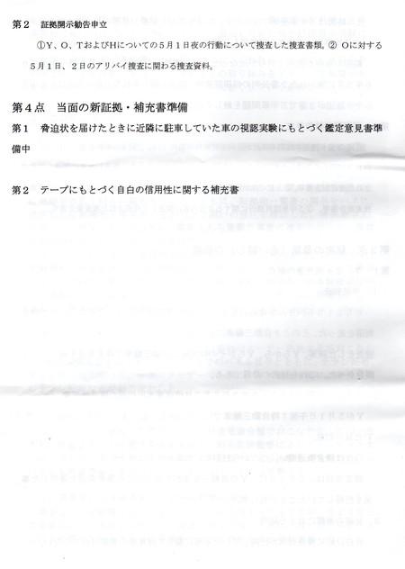 d0024438_19415082.jpg