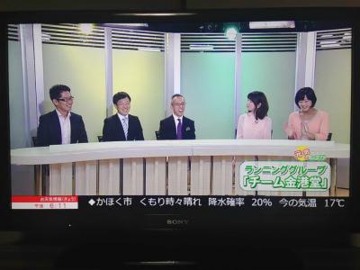 金沢ケーブルテレビ出演_a0210340_22355155.jpg