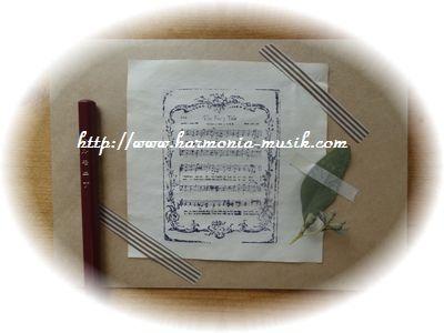 ピアノ指導☆100_d0165645_1561233.jpg