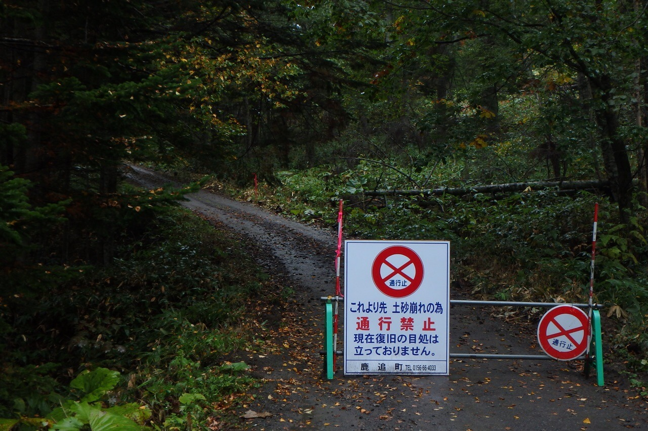 【チャレンジ】岩間温泉ツーリング_e0159646_4193925.jpg