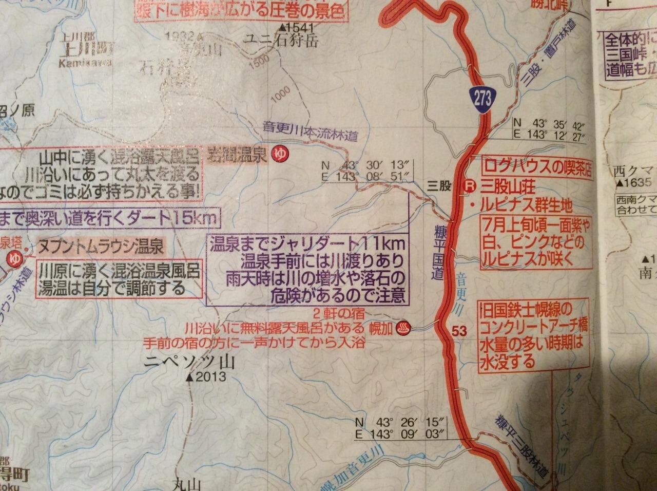 【チャレンジ】岩間温泉ツーリング_e0159646_4415245.jpg