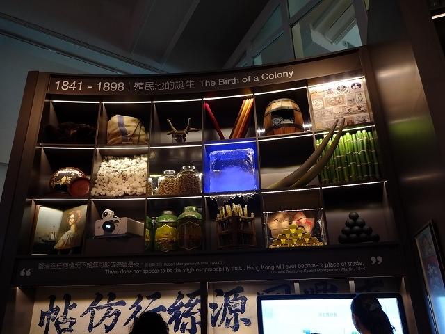 香港製造MADE IN HONGKONG 我城 我故事 OUR CITY OUR STORIES Part2_b0248150_09271371.jpg