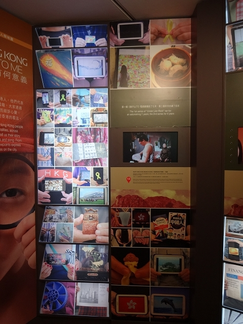 香港製造MADE IN HONGKONG 我城 我故事 OUR CITY OUR STORIES Part2_b0248150_09312000.jpg