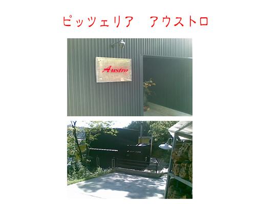 b0147856_956242.jpg