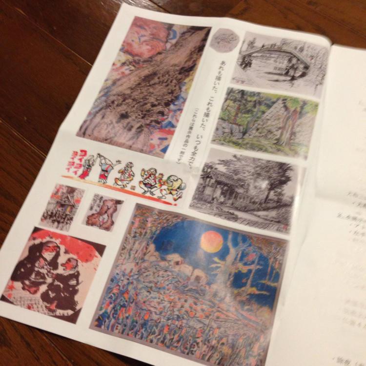 島本芳伸 回顧展_c0185356_19480950.jpg