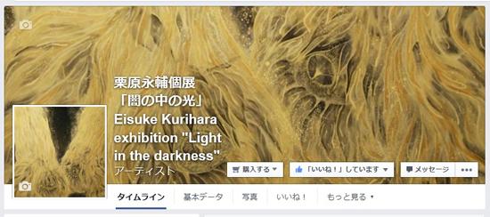 個展で展示する全作品を掲載した動画を公開しました。(I posted the video.)_e0224057_14342454.jpg