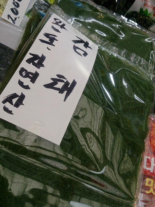 バンサンシジャンでお買い物♪_b0060363_11533239.jpg