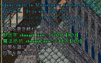 b0022669_22345793.jpg