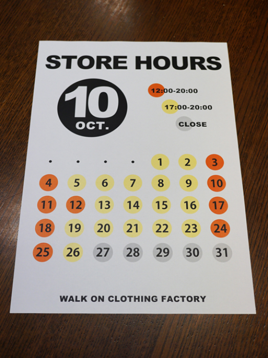 CLOTHING FACTORY #OCTOBER_c0340269_20245883.png