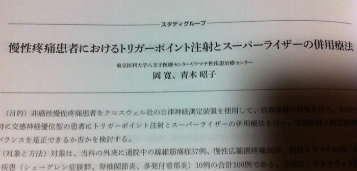b0052170_254747.jpg