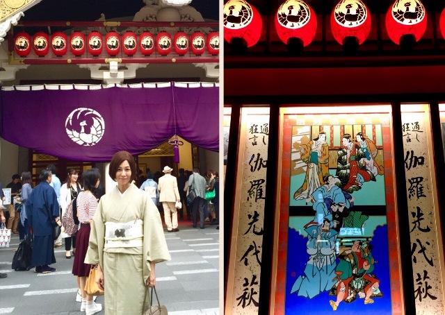 「秀山祭九月大歌舞伎」『伽羅先代萩』観劇・感激♪_a0138976_13552519.jpg