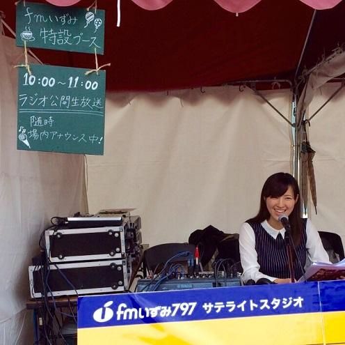 「〇〇の秋 ーイベント編ー」 泉マルシェ&嵐_d0029276_12334477.jpg