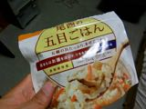 「非常食(備蓄品)」を食してみる。_e0093380_6385711.jpg