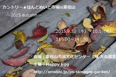 e0327381_0482819.jpg