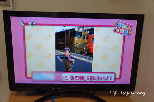 スーパームーンとテレビデビュー_e0298288_18045846.jpg