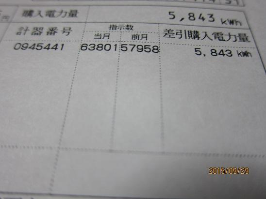 f0106692_21262446.jpg