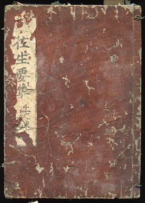 f0307792_19514919.jpg