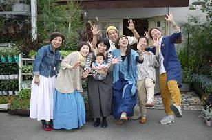 本日(9/29)最終「ハクトヤ展」axcis  nalfさん_f0226293_835742.jpg