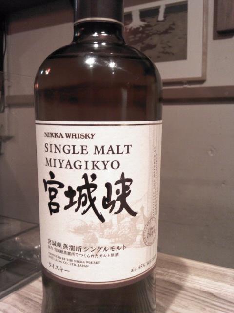 【新入荷】シングルモルト宮城峡(ウイスキー)_c0099300_1044432.jpg