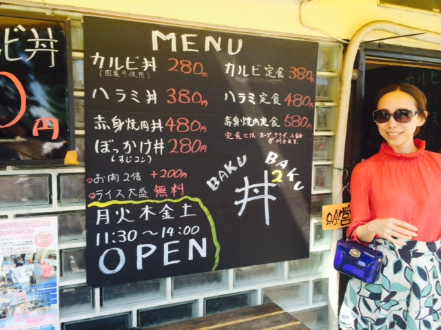 タイトです満足神戸。_a0050302_15485069.jpg