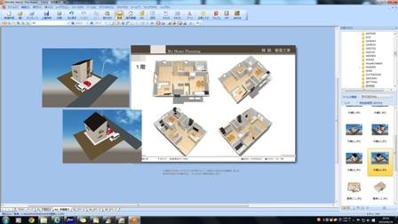 山口建築工業は・・・_a0128408_16461839.jpg